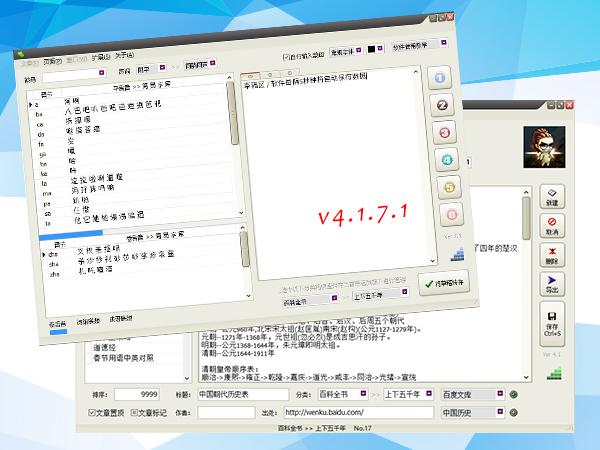 软件发布图.jpg